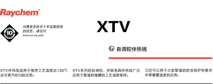 XTV1.jpg