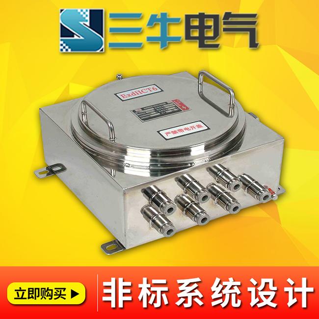 电热带 电伴热带 电伴热 Raychem 瑞侃 仪表保温箱 仪表保护箱