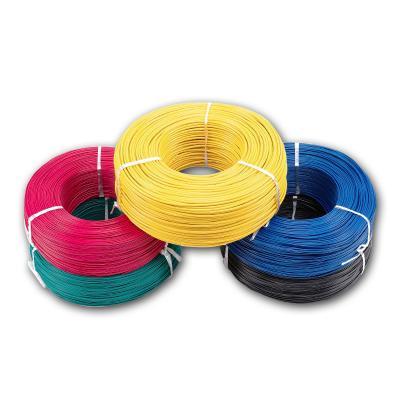 电线电缆单芯电子线1007-22AW美标阻燃镀锡铜电线